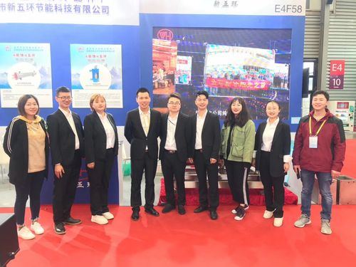 nd23333641-the_2019_new_international_expo_center_refrigeration_exhibition_was_successfully_completed