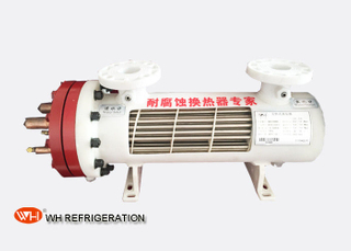 Shell And Tube Titanium Heat Exchanger For Water Chiller 162.8 KW High Efficient