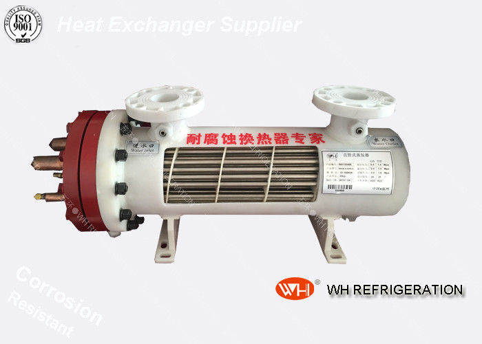Efficient Heat Exchanger, Evaporator Shell Tube 20 HP, Freon To Water Evaporator
